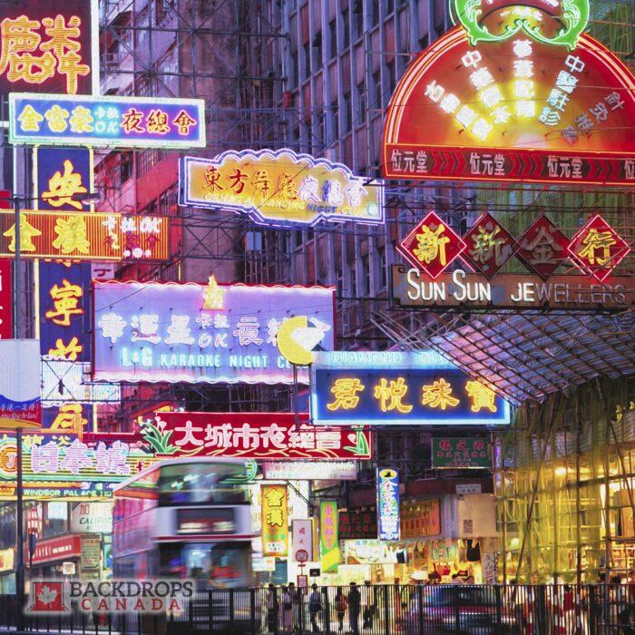 Big City Lights Photography Backdrop